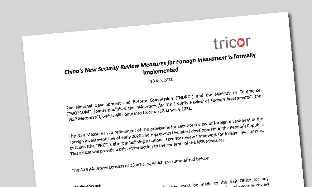 China's New Security Review Measures for Foreign Investment is formally Implemented