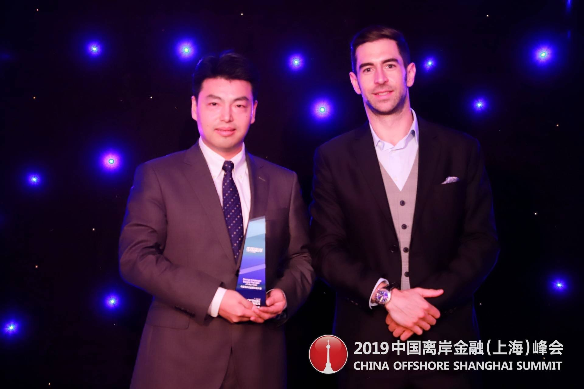 China-Offshore Summit-Award-press-release-featured-image