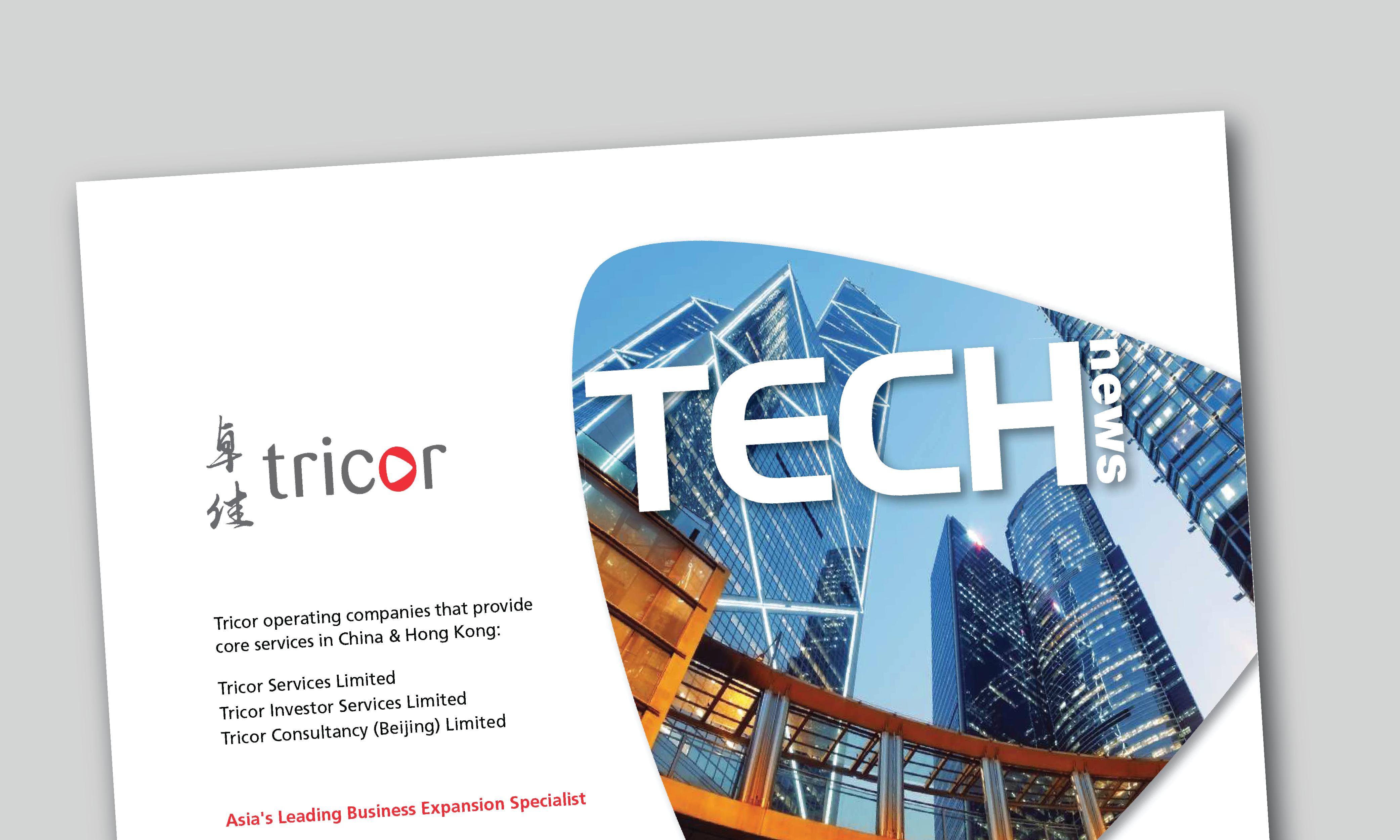 TechNews Image-01