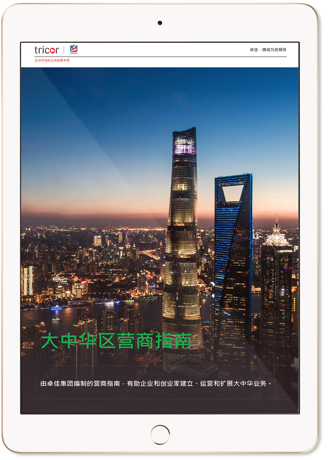 Cover---Greater-China-SC-
