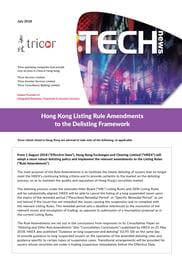 Cover-TechNews-July-EN
