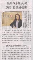HKET newspaper screencap