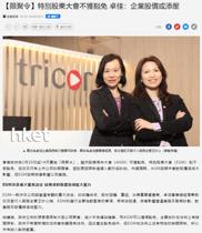 HKET web screencap