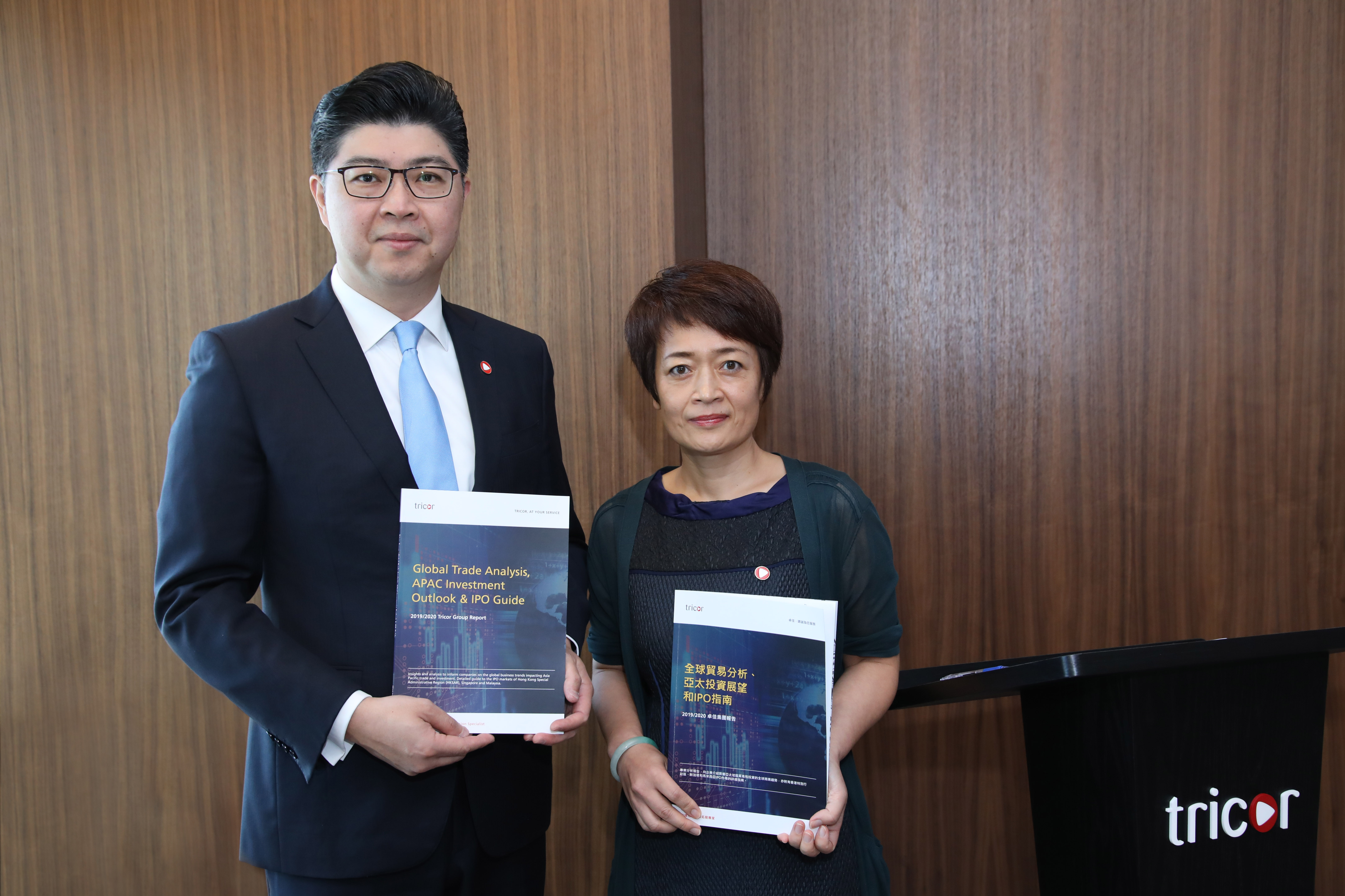 Lennard Yong(Group CEO) and Wendy Wong (Group COO and CFO)-1