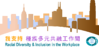 Racial Diversity and Inclusion Charter for Employers
