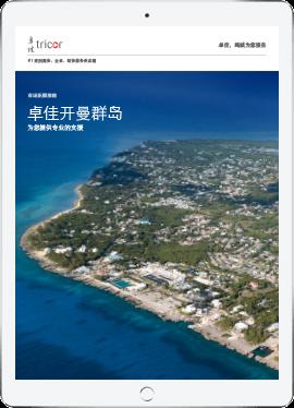 Market-Expansion-Guide-Cayman-Islands-SC-LR