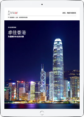 Market-Expansion-Guide-Hong-Kong-SC-LR