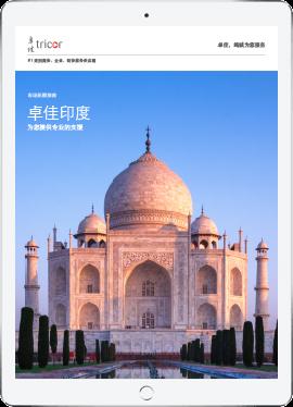 Market-Expansion-Guide-India-SC-LR