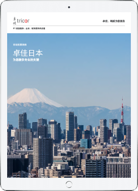 Market-Expansion-Guide-Japan-SC-LR