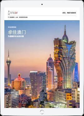 Market-Expansion-Guide-Macau-SC-LR