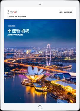 Market-Expansion-Guide-Singapore-SC-LR