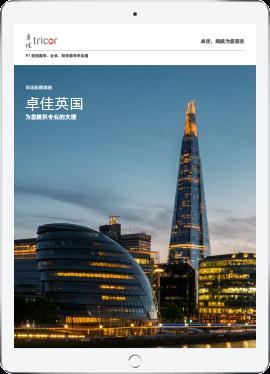 Market-Expansion-Guide-United-Kingdom-SC-LR