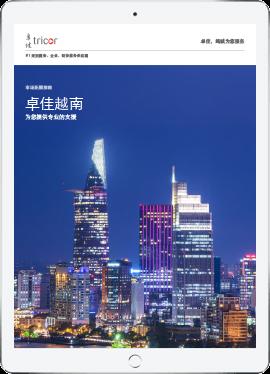 Market-Expansion-Guide-Vietnam-SC-LR