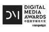 digital-media-awards-campaign