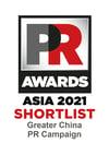 PRA_Greater-China-PR-Campaign-Shortlist-