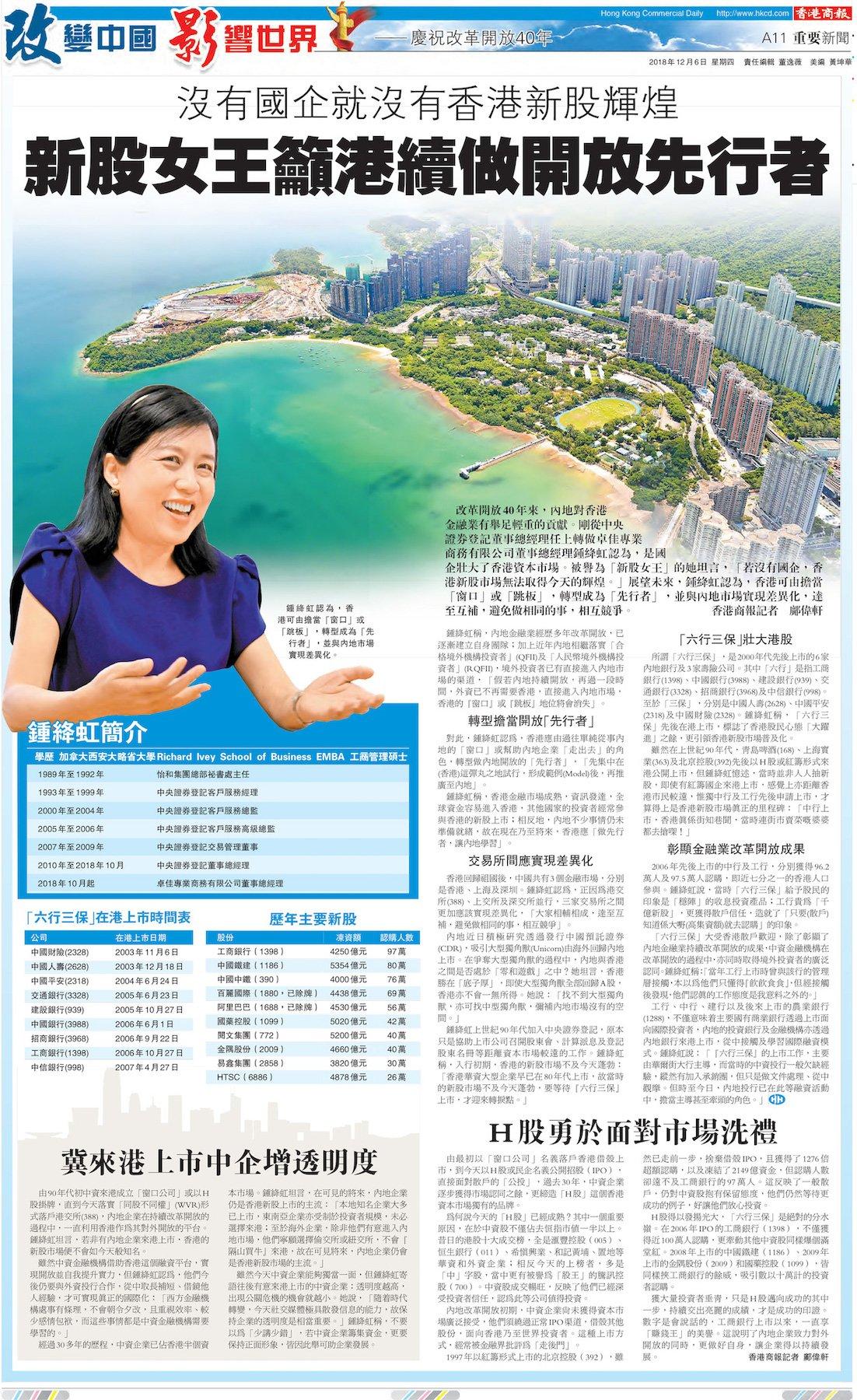 Pamela-Chung-HA11c06CGCC