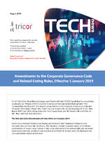 TechNews-Corporate-Governance-Code-Related-Listing-Rules-Cover-EN