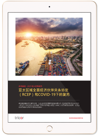 IMG_W_home_recap_Tricor-iPad
