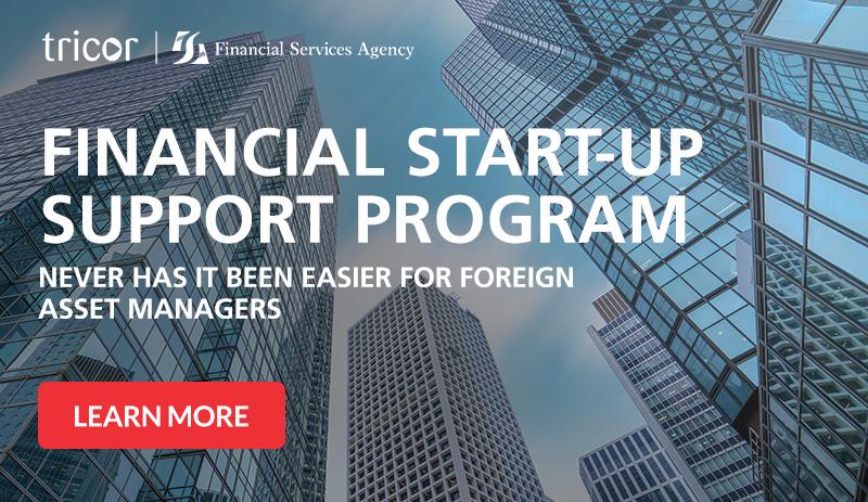 Tricor x JFSA Start-Up Support Program