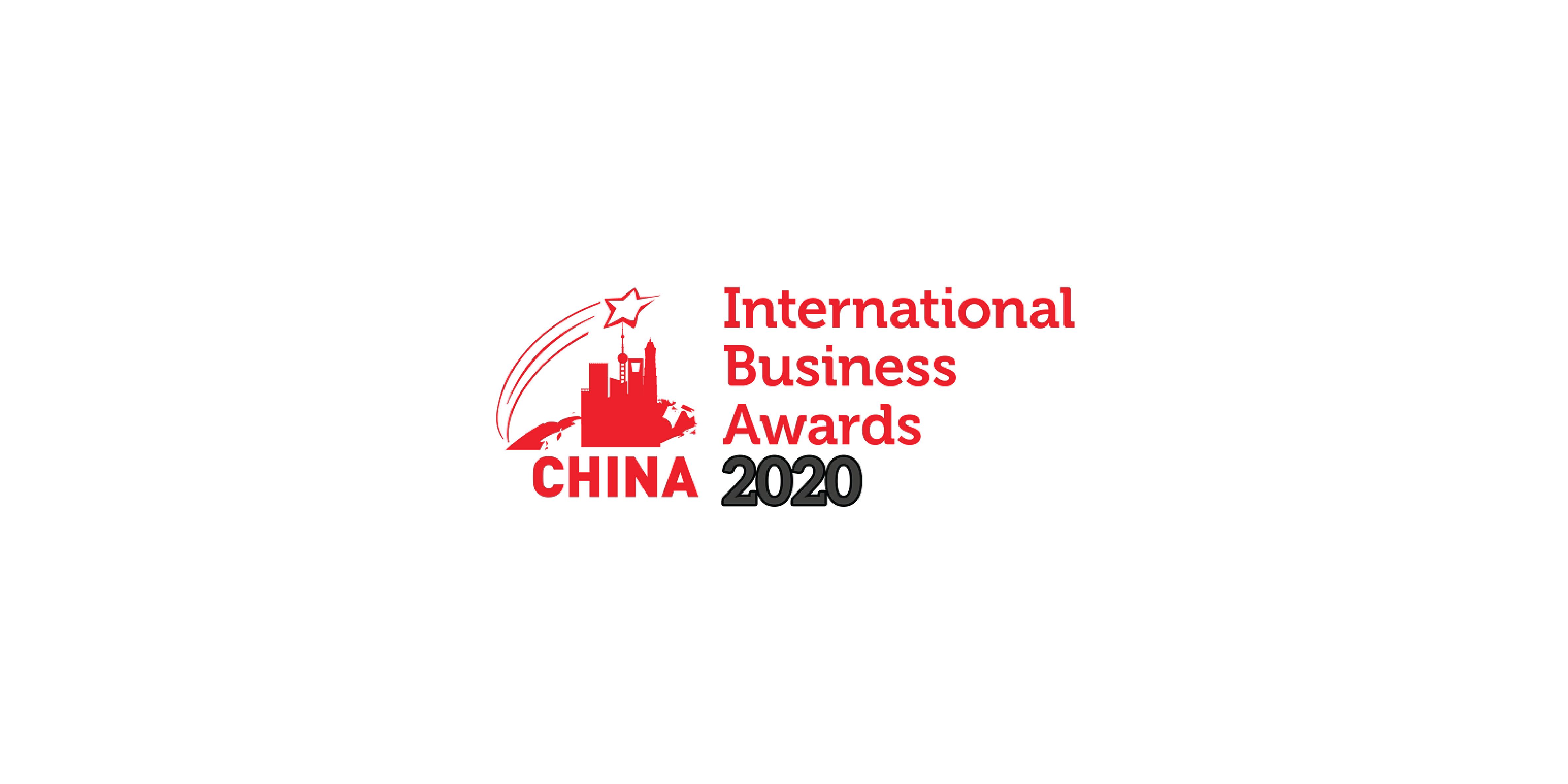 卓佳集团荣获中国国际商业大奖最佳商务服务提供商殊荣