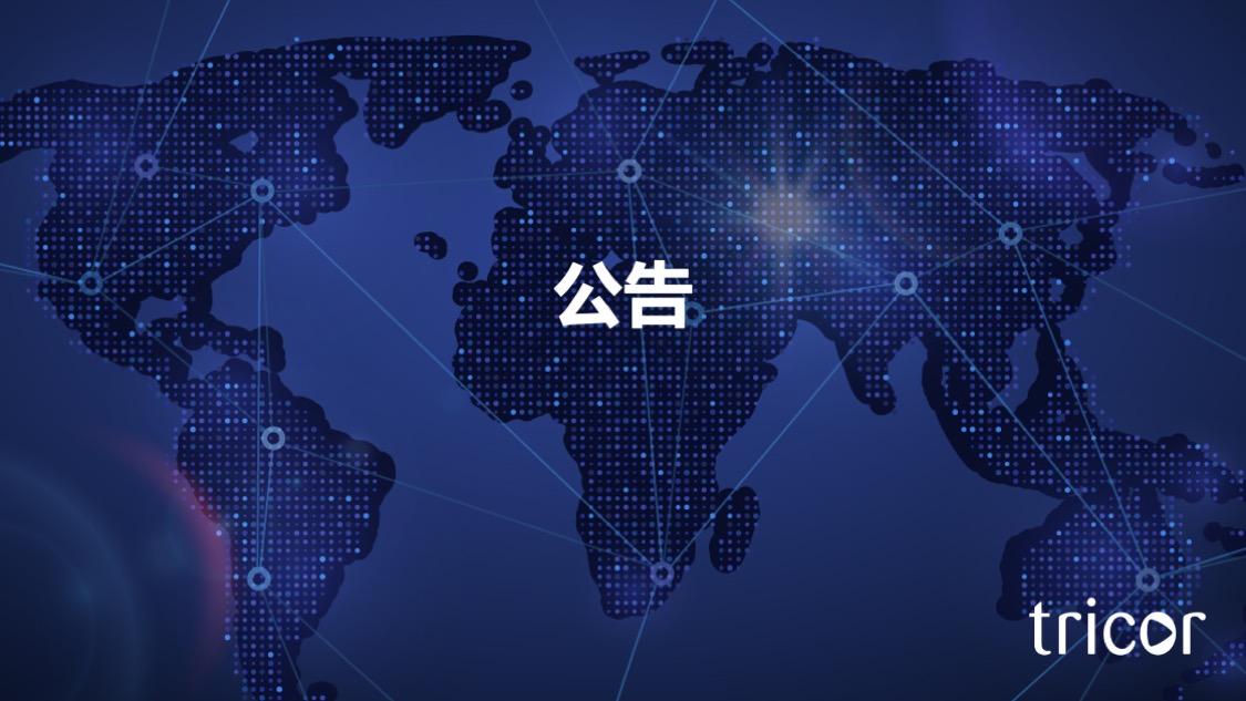 卓佳集團簽署收購Axcelasia Inc.(新交所上市公司)
