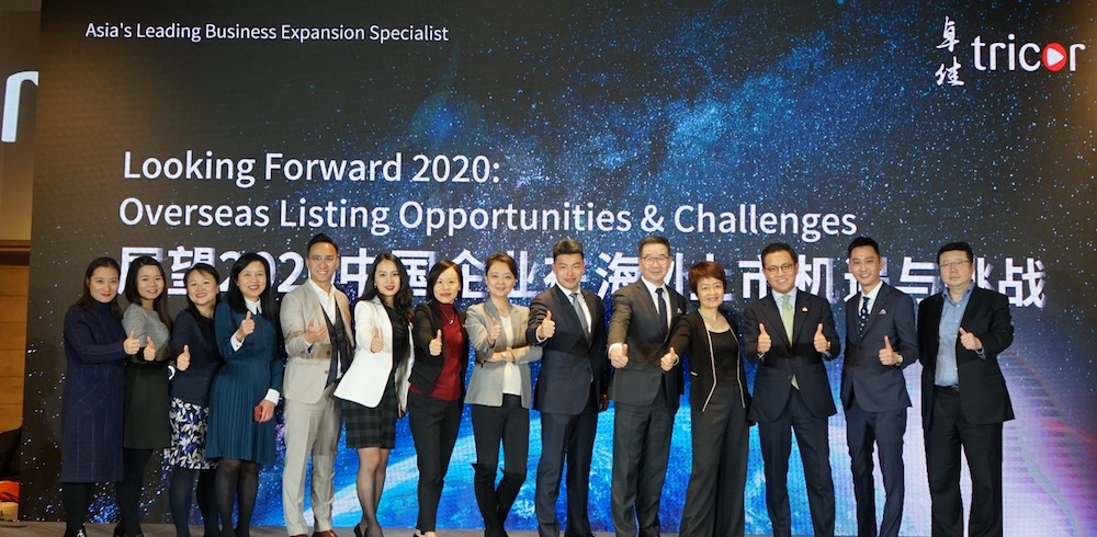 香港领先的 IPO 证券登记服务商卓佳集团举办策划研讨会以协助中国内地企业赴海外上市