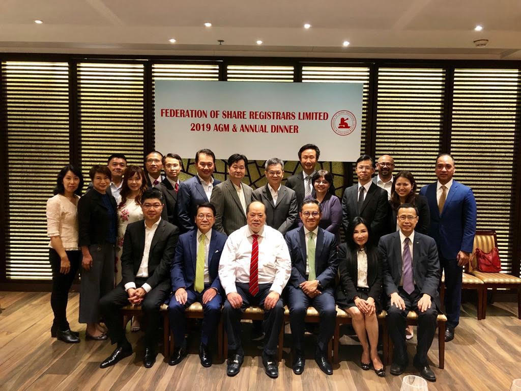 Joe Wan, CEO of Tricor Hong Kong, Elected as Chairman of the Federation of Share Registrars Limited