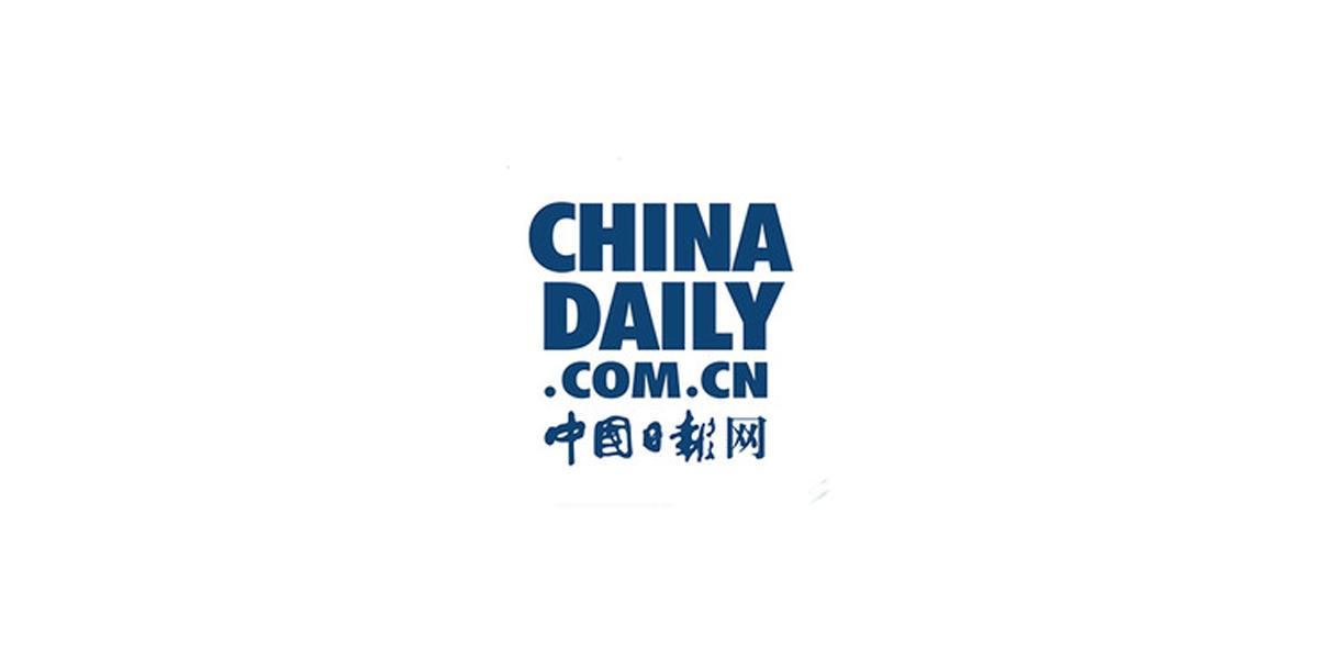China Daily CN