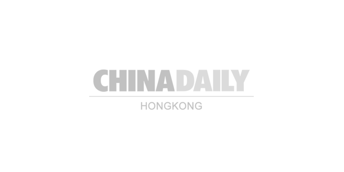 China Daily HK