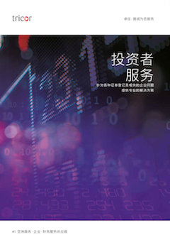 Chinese Investor Services Guide