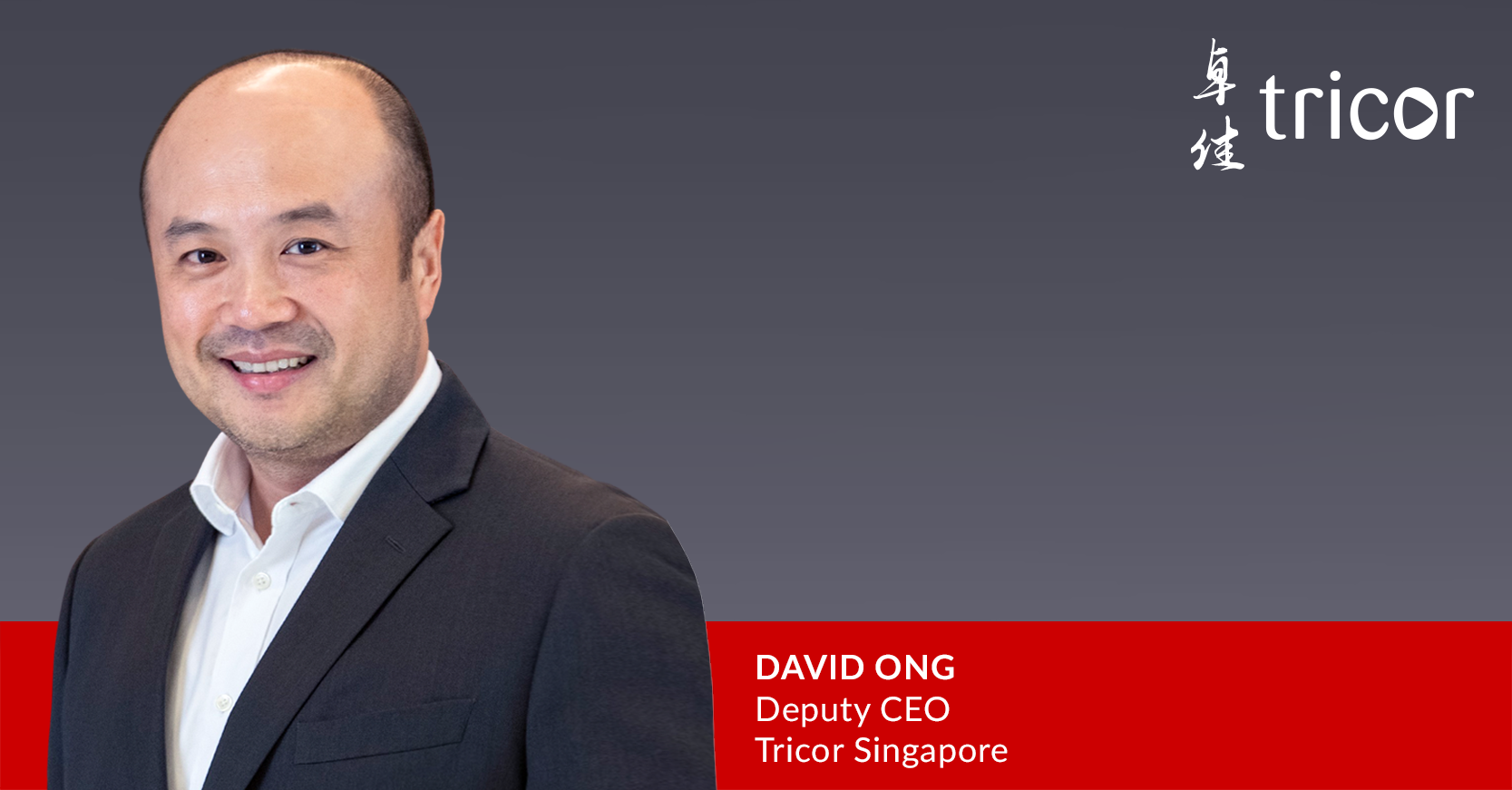 Tricor Group Appoints David Ong as Deputy CEO of Singapore Operation