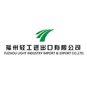 Fuzhou Light Industry Import & Export Co., LTD