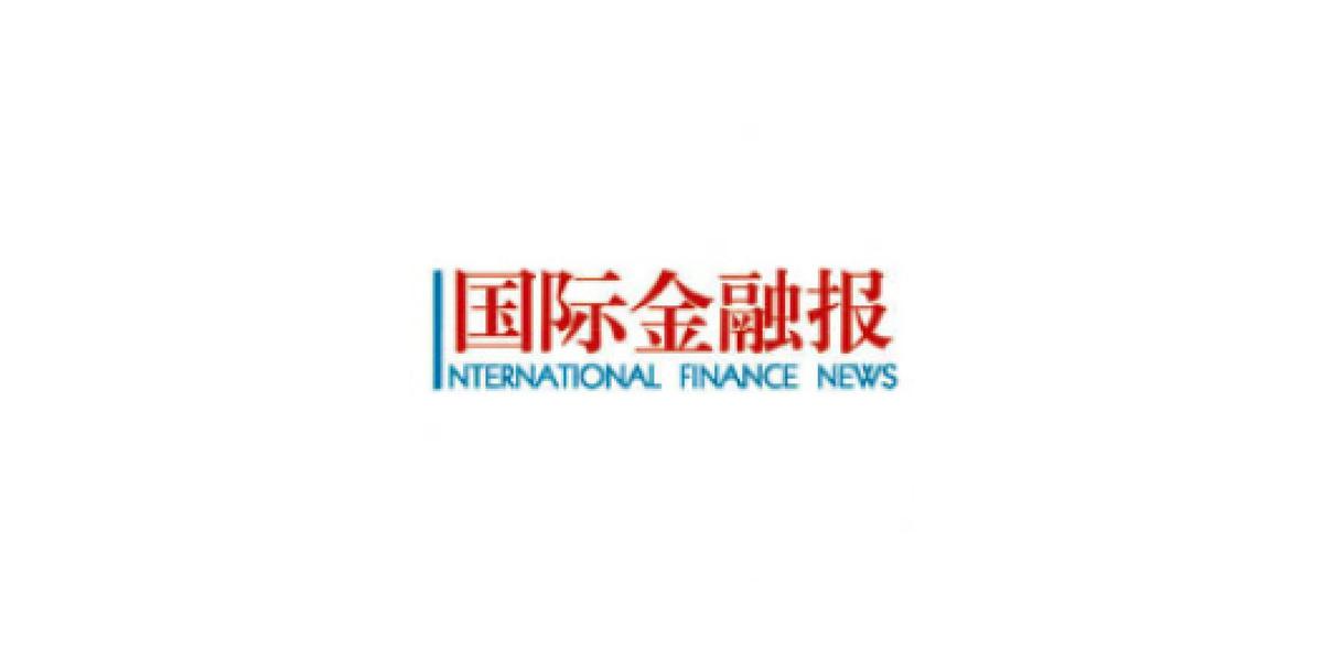 International Finance News
