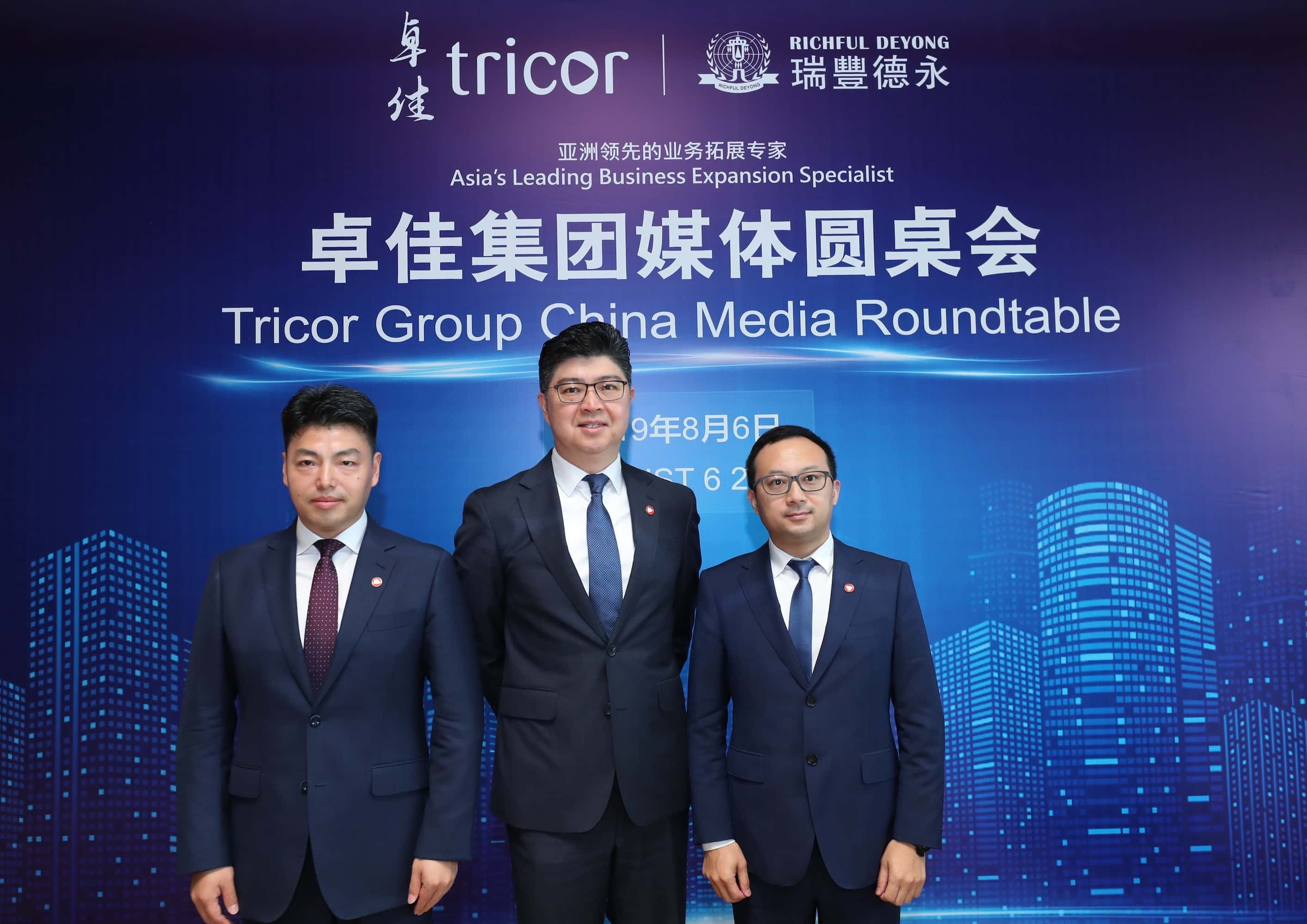 Tricor Group accelerates expansion & synergies in Mainland China following strategic acquisitions and alliances