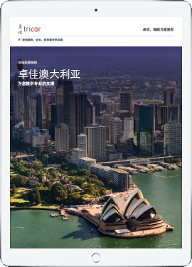 Market-Expansion-Guide-Australia-SC-LR