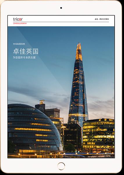 Market-Expansion-Cover_Market-–-Expansion-–-Guide-–-United-Kingdom-(SC)-copy