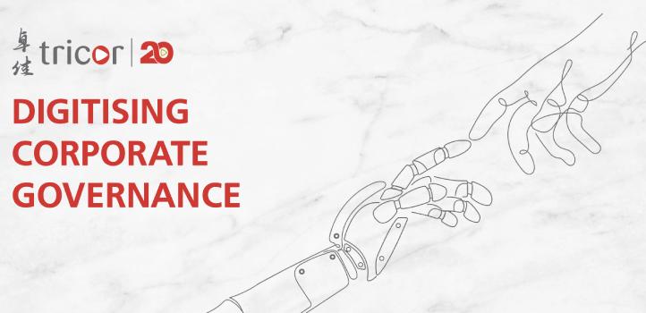 Tricor Seminar 2020: Digitising Corporate Governance
