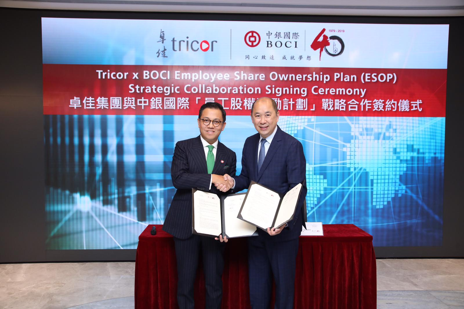 Tricor announces collaboration with BOCI to expand Employee Share Ownership Plan in China's Greater Bay Area and Yangtze River Delta Economic Region