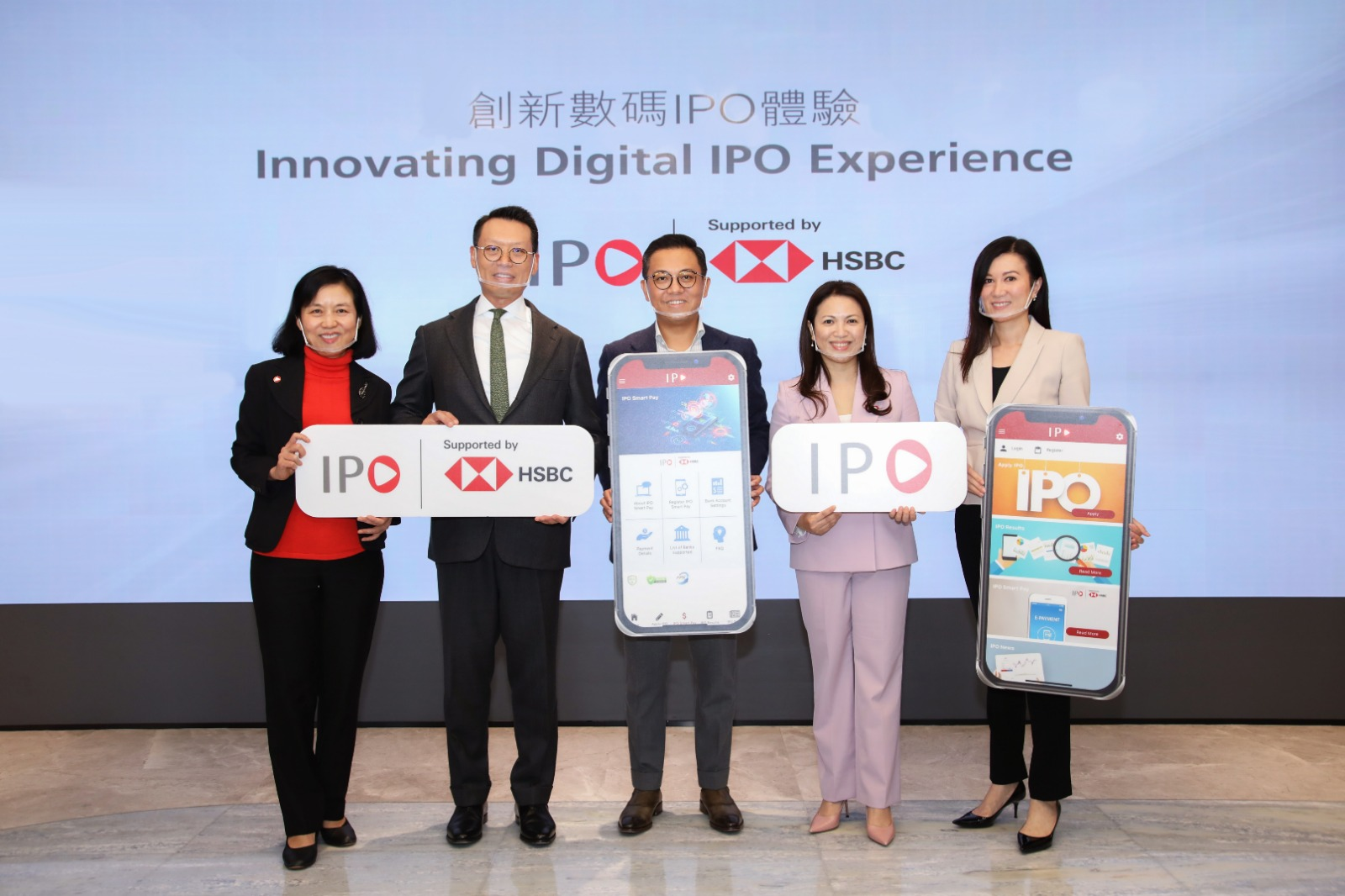 Tricor Launches IPO Smart Pay An Innovating Digital IPO Experience Sets to Benefit Investors and Issuers Alike
