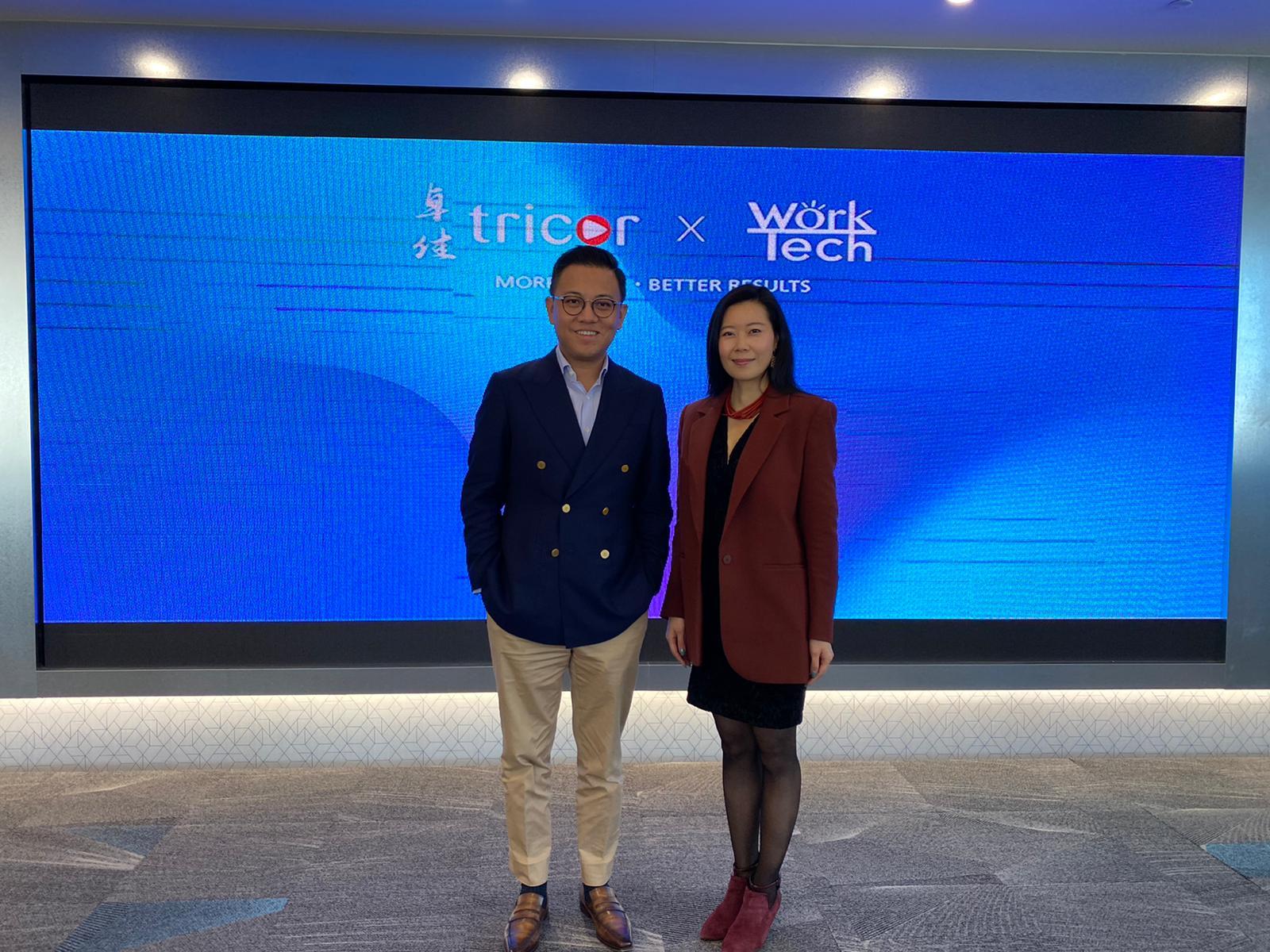 卓佳集團與WorkTech達成戰略合作關係共享辦公室勢成舉辦股東大會新熱點