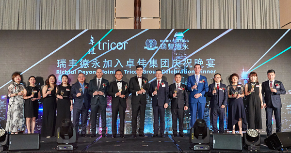 Tricor Accelerates China Outbound Business with Acquisition of Richful Deyong