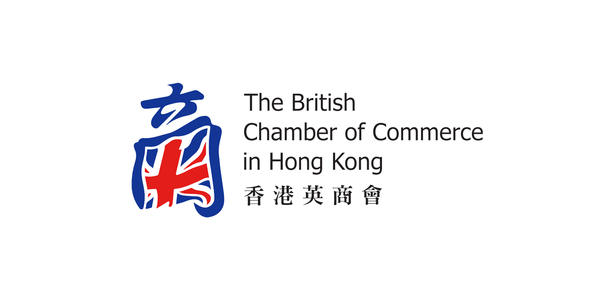 The British Chamber of Commerce in Hong Kong