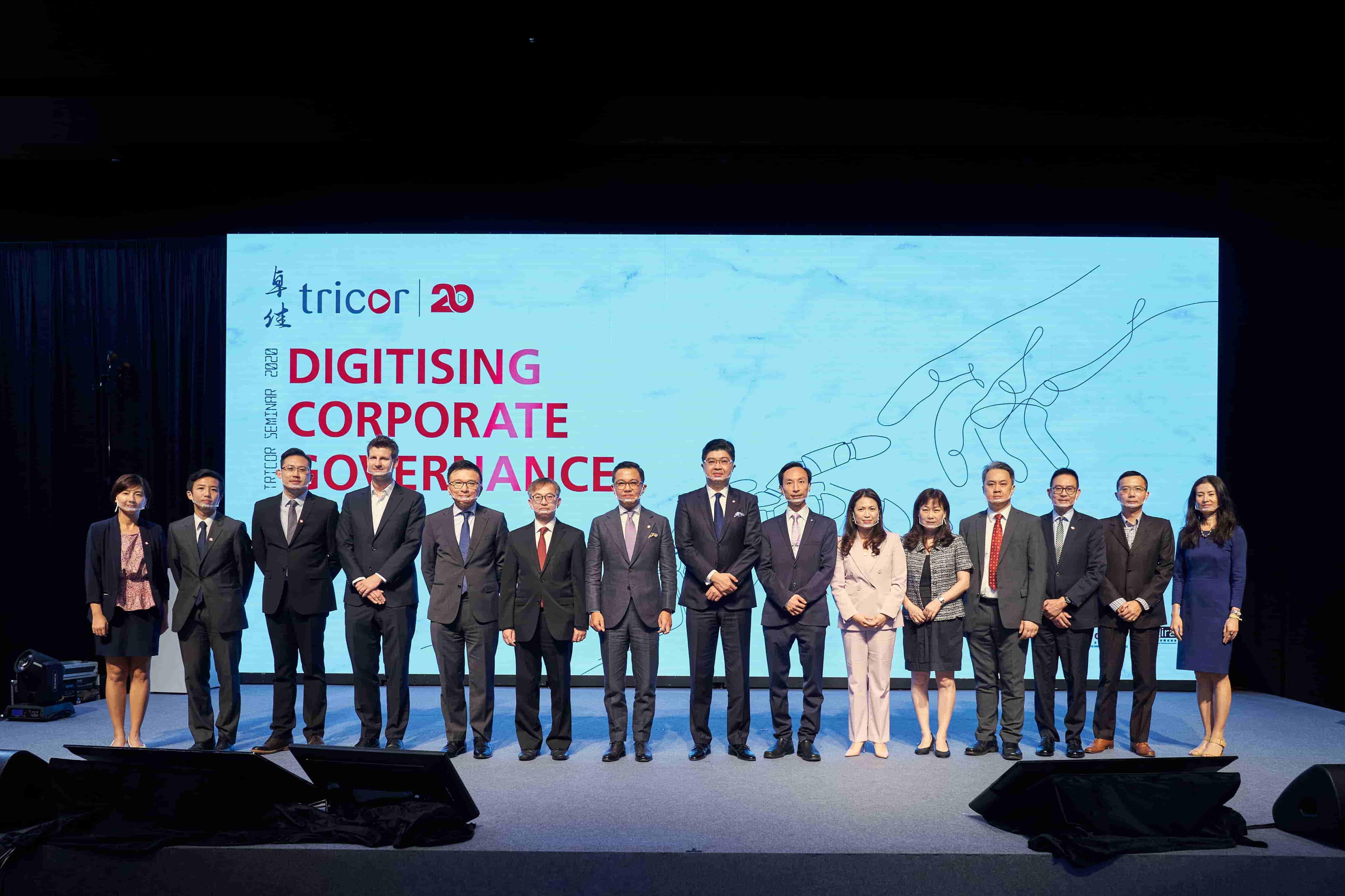 Digitising Corporate Governance - Tricor hosts 18th Annual Corporate Governance Seminar