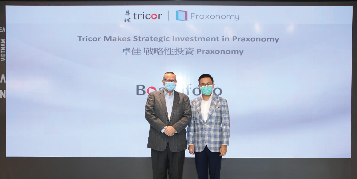 Tricor Completes a Strategic Investment in Praxonomy to Enhance Digital Capabilities in Corporate Governance and Virtual Board Meetings